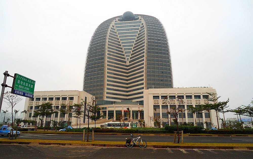 HNA Building, Hainan. Photo credit: wikimedia